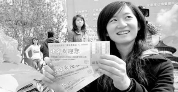 天津大学杨怡图片