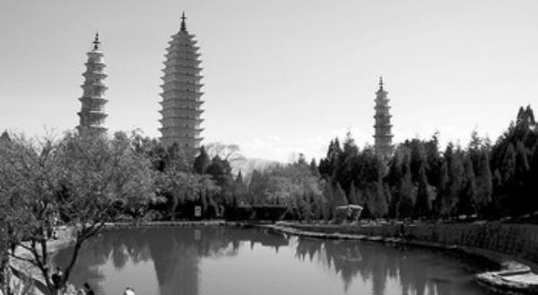 大理三塔是云南旅游的标志之一