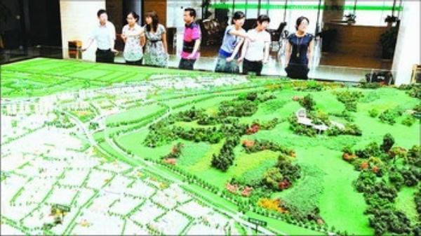 地区综合发展新蓝图令人振奋,未来几年,1100亿元的投资、76个