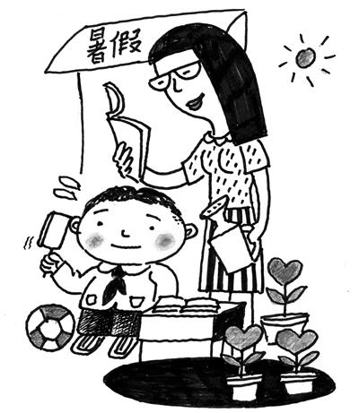 动漫 简笔画 卡通 漫画 手绘 头像 线稿 400_461
