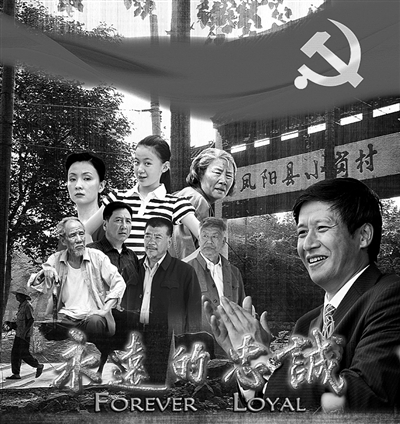 高杨一莎_杨一展演的电视剧