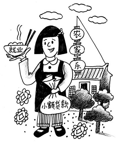 农村妇女绘画图片素材