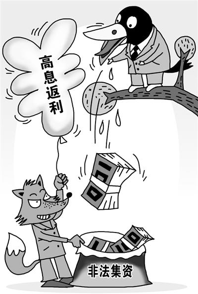 动漫 简笔画 卡通 漫画 手绘 头像 线稿 400_593 竖版 竖屏