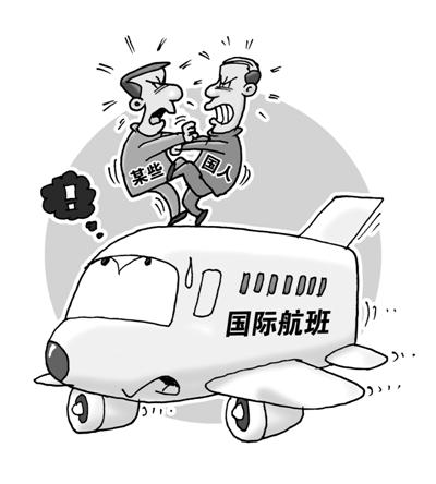 动漫 简笔画 卡通 漫画 手绘 头像 线稿 400_444