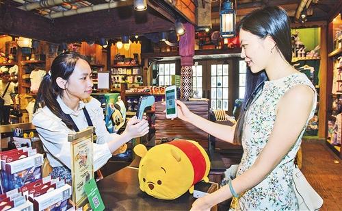 香港迪士尼与微信支付合作