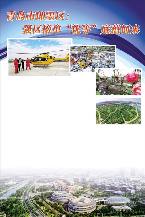 可广泛应用于新能源汽车,光伏发电,风力发电,陶瓷,电子等各行业,技术