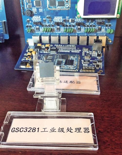 神州龙芯集成电路设计有限公司目前的主导产品gsc328x嵌入式工业