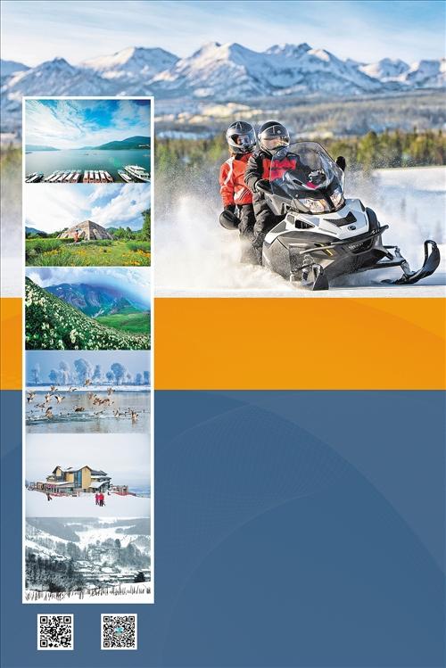 冰雪 温泉成为冬日旅游的时尚搭配,国信南山,神农庄园,华润紫玉俱是