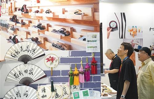 第十四屆北京文博會開幕