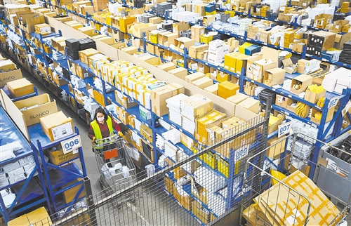 世贸组织发布年度报告称 世界经济正向数字和信息化转变
